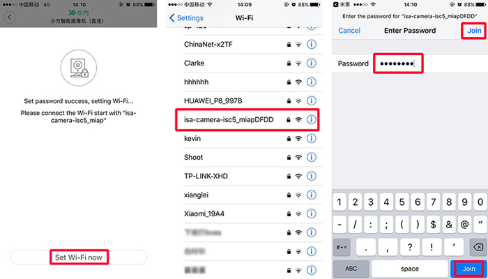 Access the AP connection wireless network with password