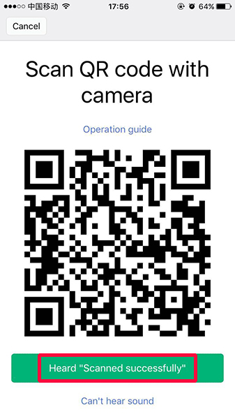 Scan QR code to connect Xiaomi 1080P IP camera to phone