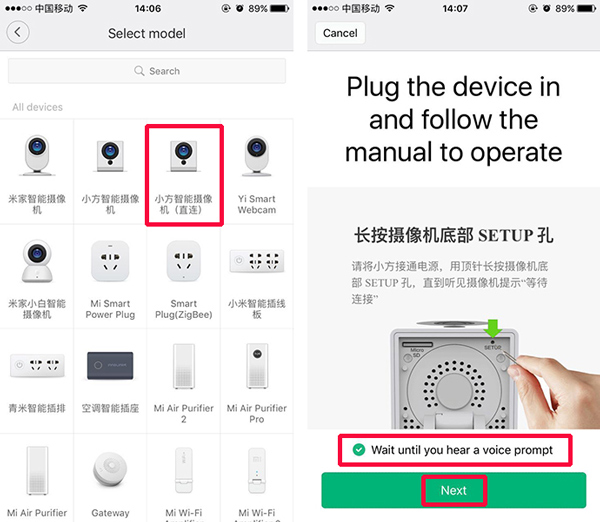 Choose remote mode to connect Xiaomi 1080P IP camera