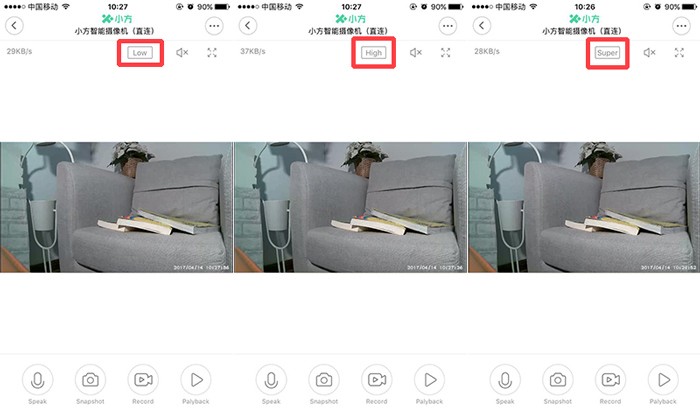 Low - High - Super quality images of Xiaofang IP camera
