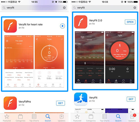 Download VeryFit for heart rate application