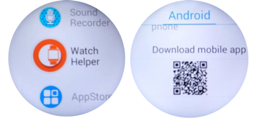 NO.1 D5 smart watch app QR code for Android
