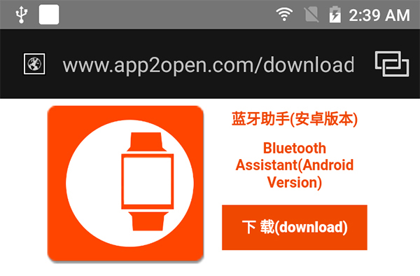 NO.1 D5 smart watch Bluetooth Assistant for Android