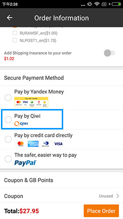 new secure payment method