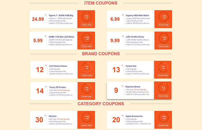 category of coupons