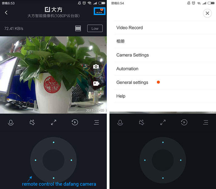 Xiaomi dafang 1080P smart camera connection guide | GearBest Blog