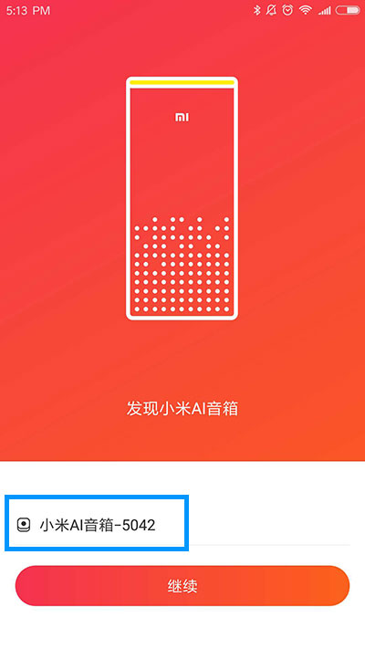 How To Pair Xiaomi Ai Bluetooth 4 1 Speaker With Your
